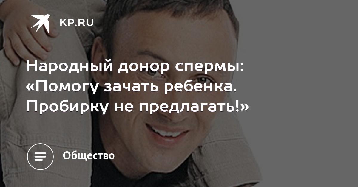 russkuyu-krovati-v-sperme-na-ulitse-forum-golfah