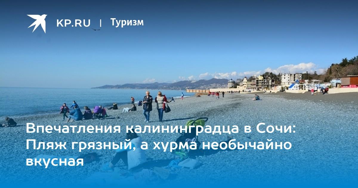 Сортиры женские на пляже — img 12