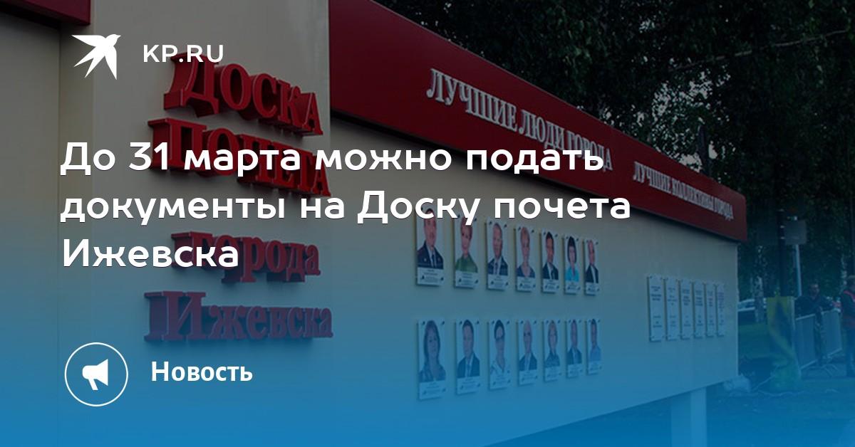 Строительная компания сэр Ижевск посадский терем строительная компания