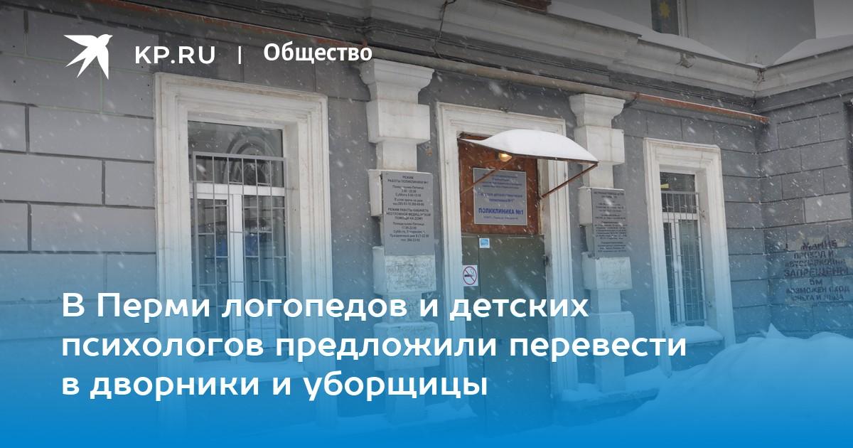 Восточный банк спб кредит карта
