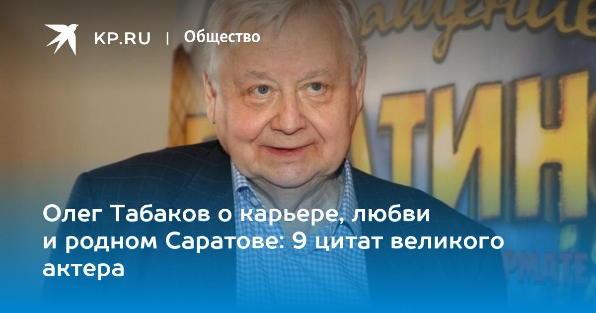 Саратовский адвокат распространение детской порнографии