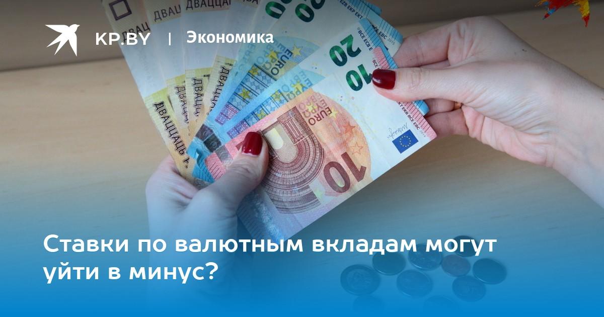 Где в москве можно заработать деньги не в интернете прогнозы спорт каппер