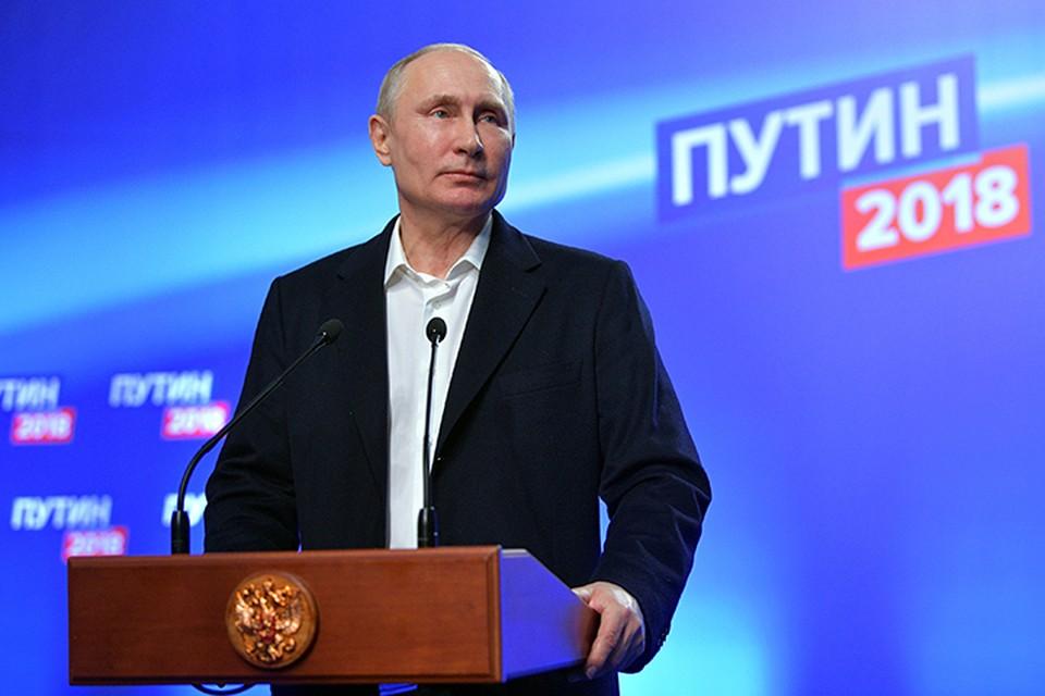 Владимир Путин набирает 76,66 процента голосов после обработки 99,84 процента бюллетеней
