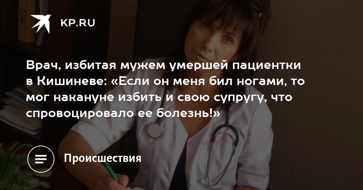 vizval-doktorshu-na-dom