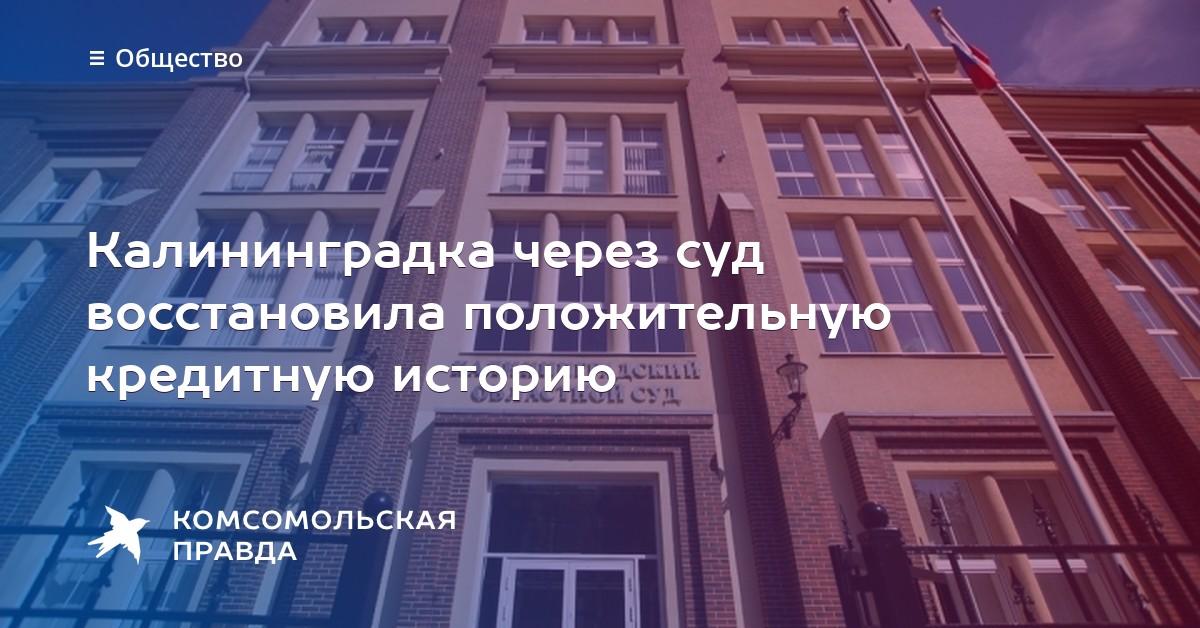 Адвокат потребителя Воронеж Каштановая улица консультации по наследственному праву Бехтерева улица