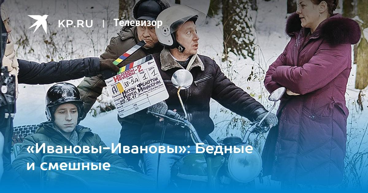 Секси Анна Уколова – Ивановы-Ивановы (2020)