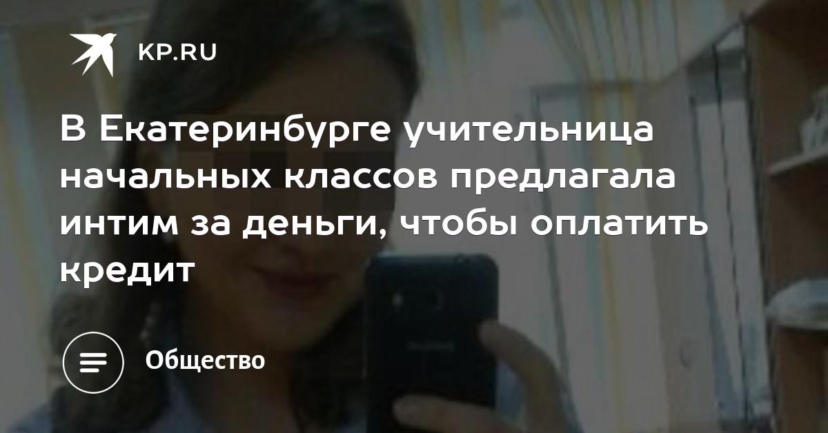 intim-salon-sova-individualka-viezd-deshevo-kahovskaya