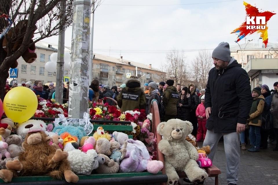 """Люди несут цветы, игрушки, свечи к стихийному мемориалу у ТЦ """"Зимняя вишня"""""""