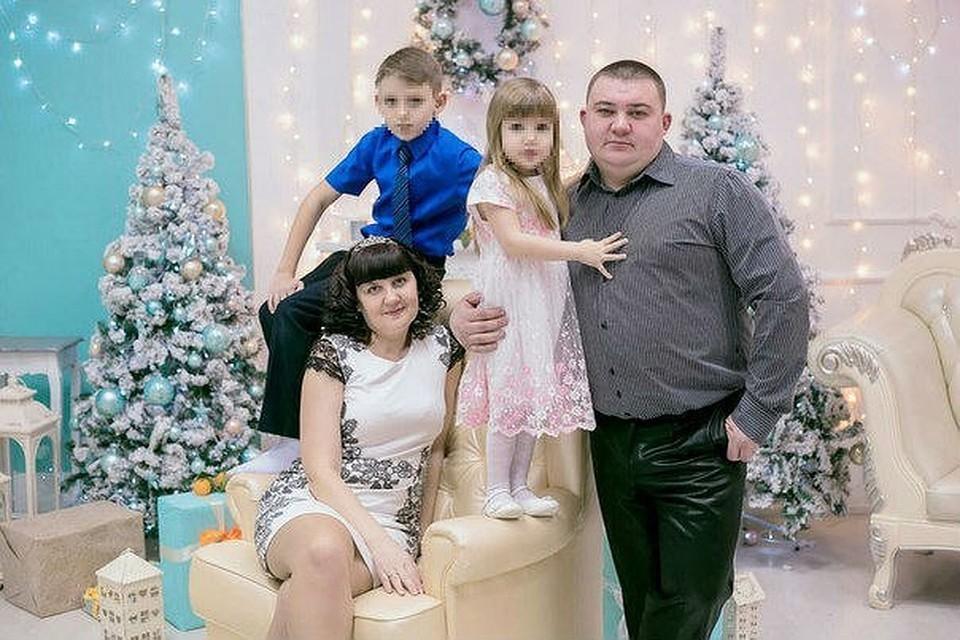 Фото: личный архив семьи.