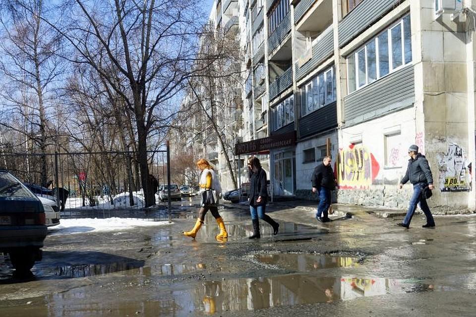 473f974d Погода на апрель 2018 в Екатеринбурге: в первую неделю потеплеет, а ...