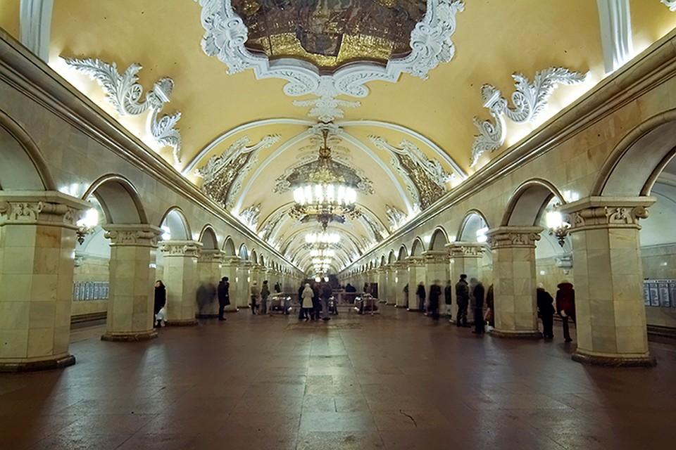 Займы метро комсомольская