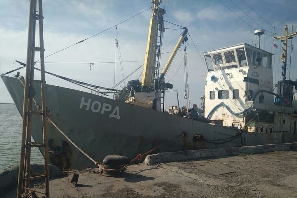 Российское судно «Норд». Фото: пресс-служба Госпогранслужбы Украины