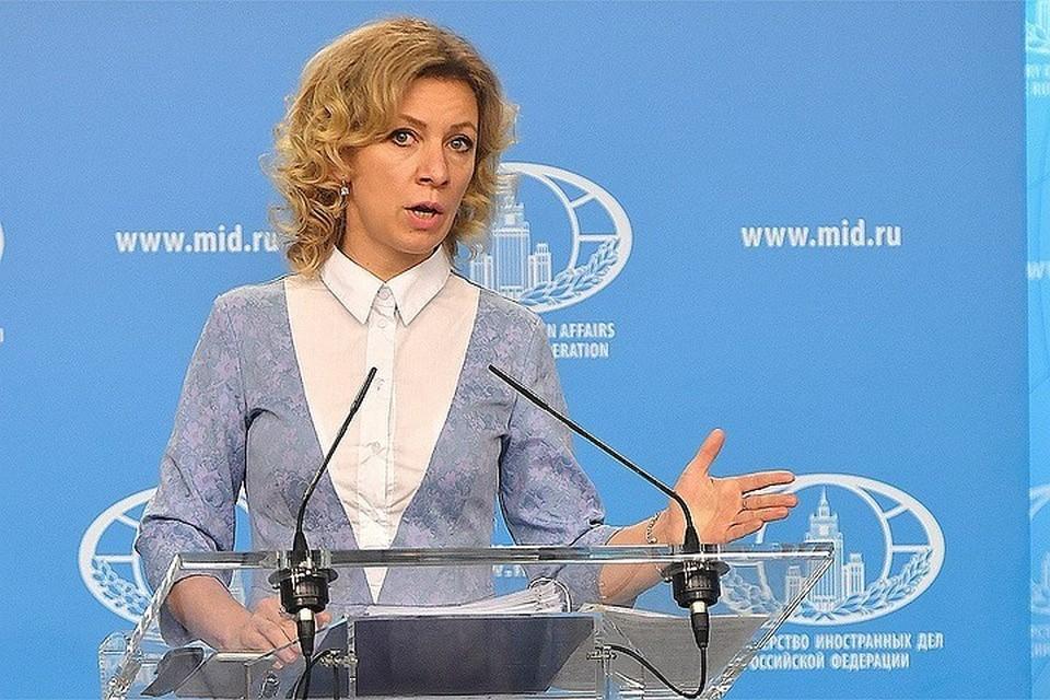 На еженедельном брифинге для журналистов официальный представитель МИД РФ Мария Захарова дала ответ главе Форин-офиса Борису Джонсону