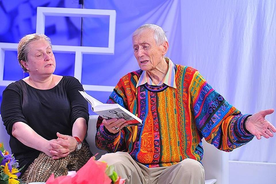 Мария и Евгений Евтушенко