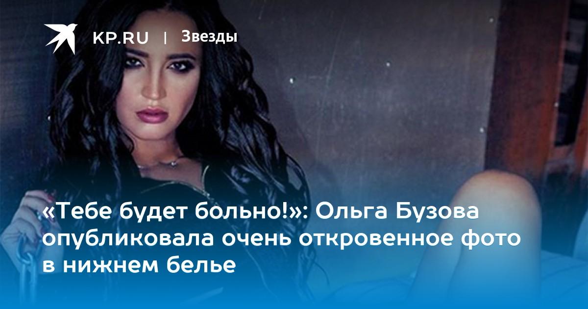 Ютуб посмотреть фото юлии тимошенко в чулках сексуальном нижнем белье — 14