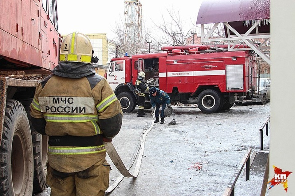 Насколько готово МЧС к таким крупным пожарам, как в Кемерове