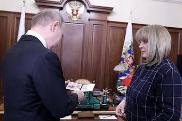 Владимир Путин: Это были самые прозрачные выборы в истории нашей страны