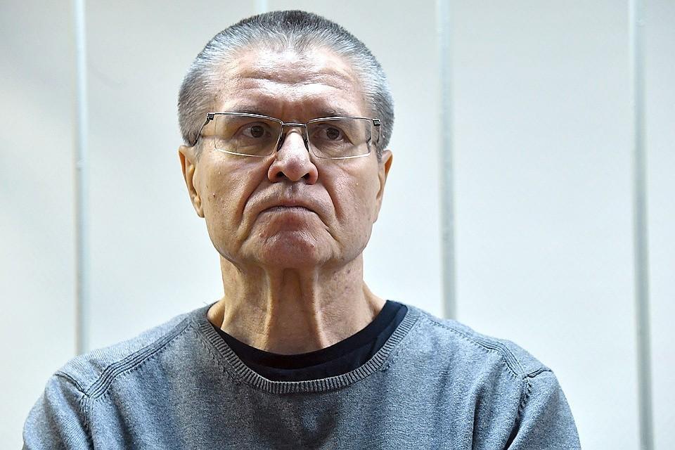 15 декабря 2017 года, бывший министр правительства РФ Алексей Улюкаев перед оглашением приговора.