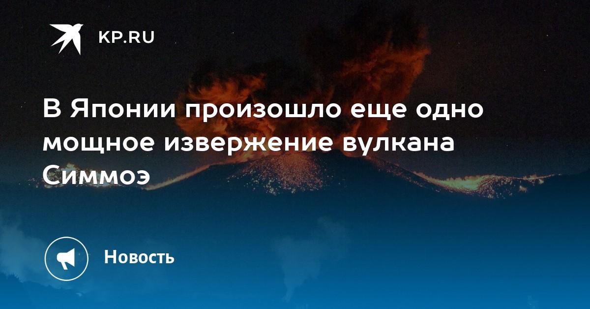 Приложение вулкан Гусево установить Вилкан играть на планшет Ерногорск скачать