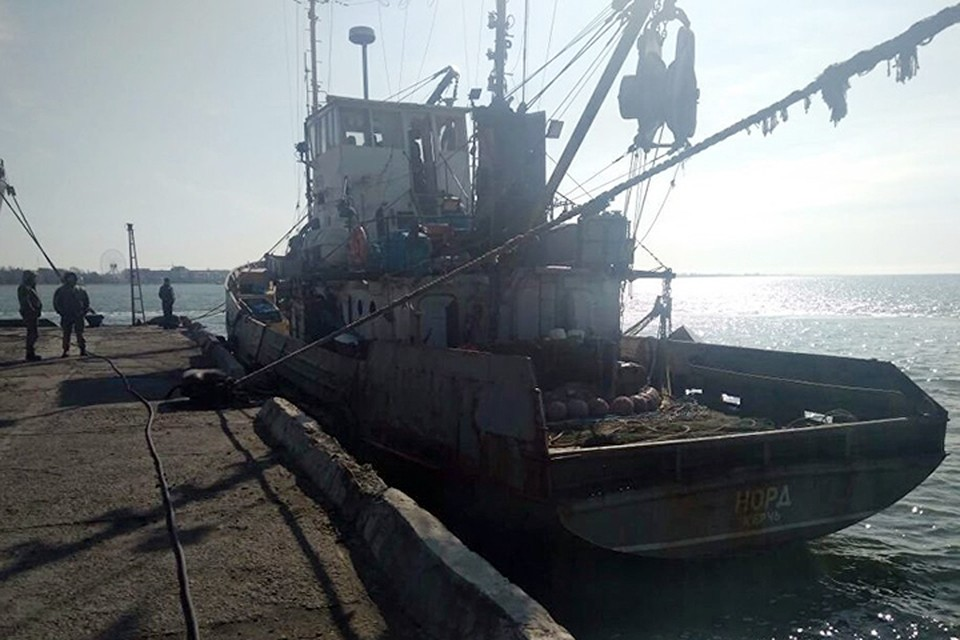 """Рыболовецкое судно """"Норд"""" под флагом России задержали 25 марта. Фото: Государственная пограничная служба Украины"""