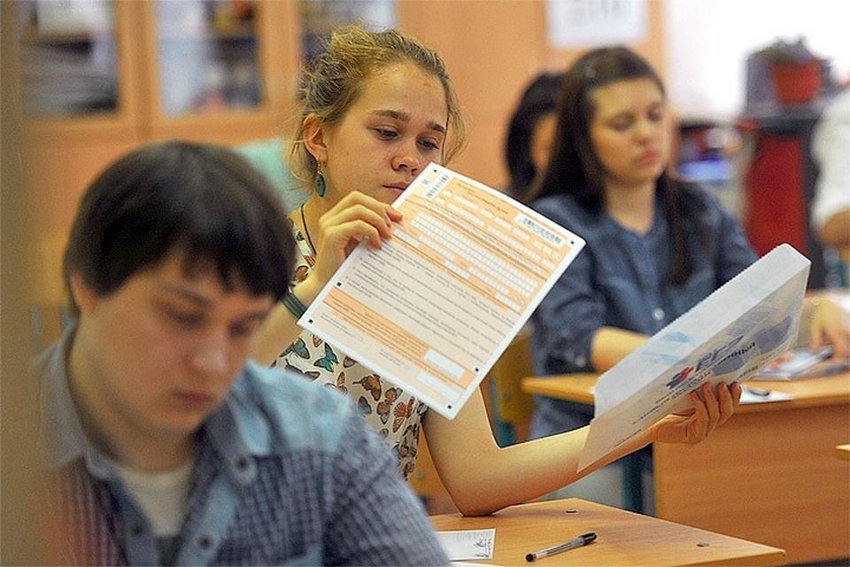 Выдавать школьные медали планируется с учетом баллов ЕГЭ