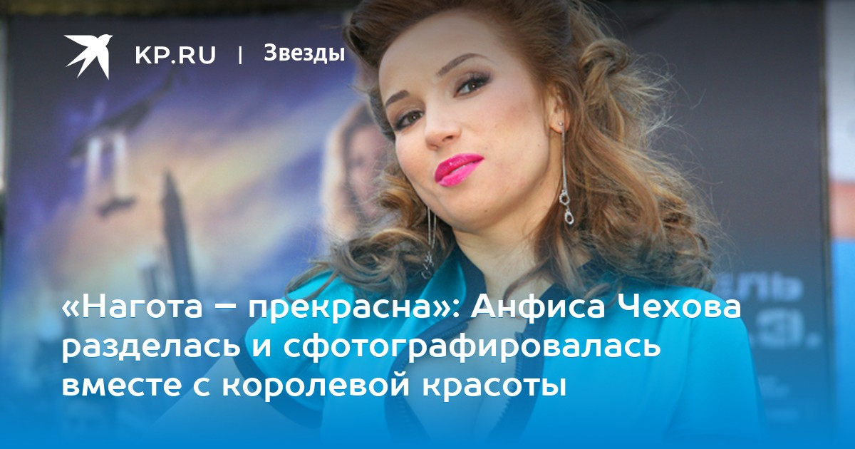 prekrasnaya-nagota-foto-russkie-devushki-pikapershi-snimayut-parney-video