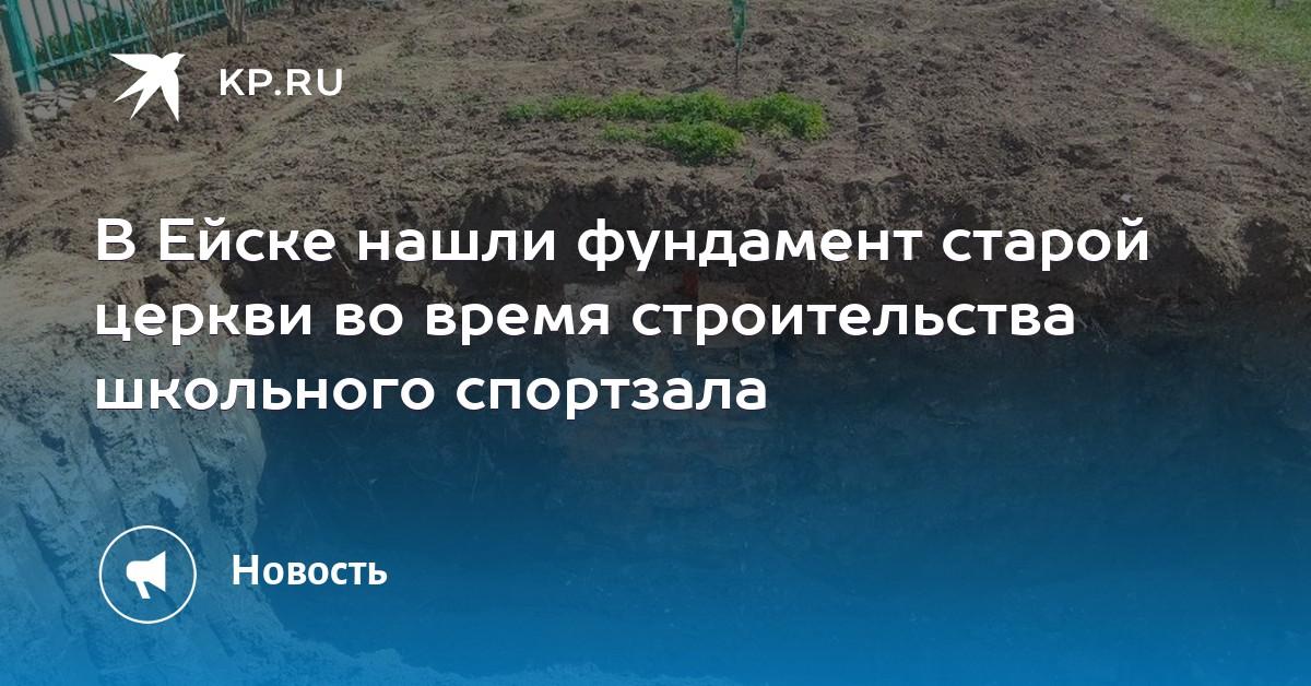 Цены на строительные материалы в городе ейск Ижевскского коая строительная компания су-334