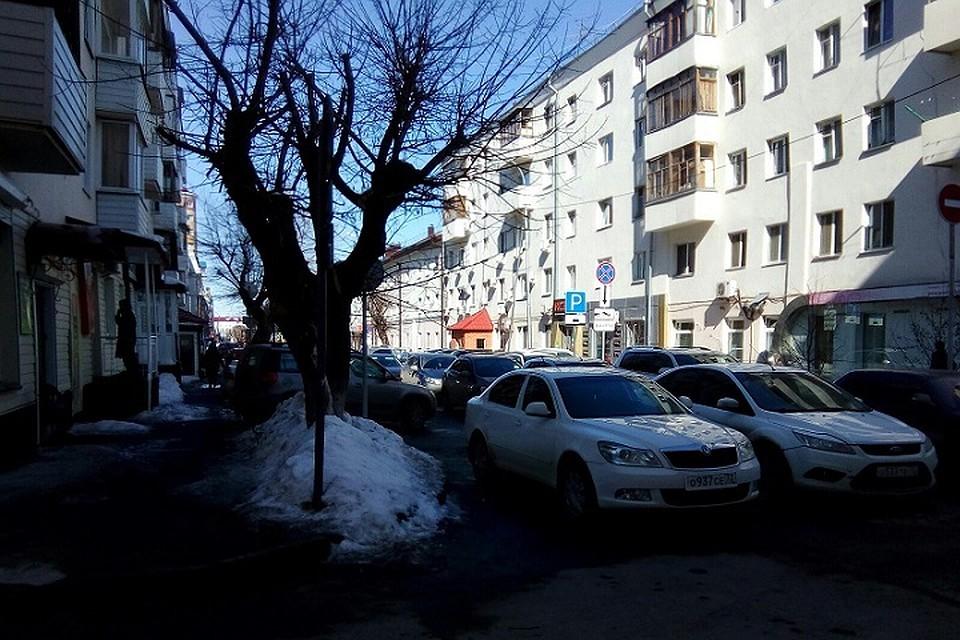 Пакет документов для получения кредита Наримановская улица трудовой договор для фмс в москве Смоленская (Филевская линия)