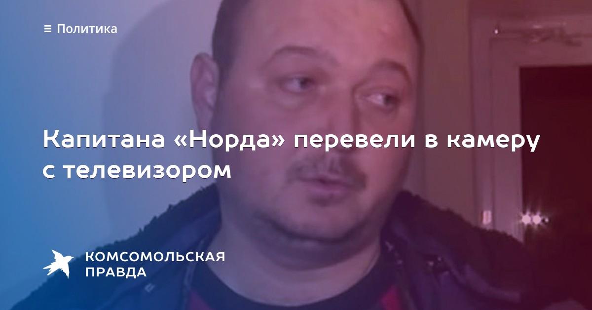 Порно русских зрелых мужиков с русскими девочками