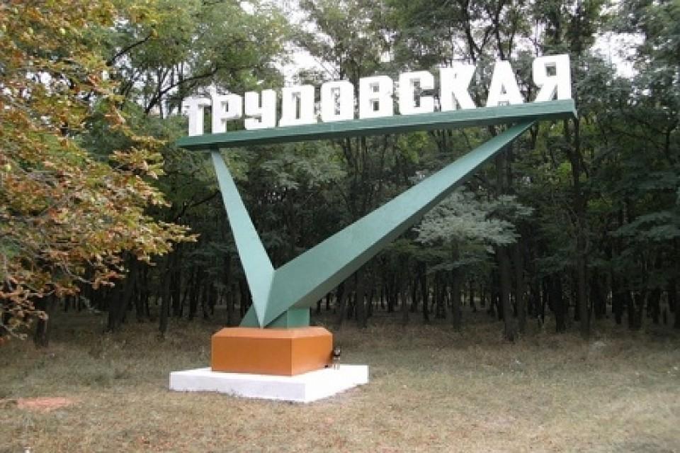 Жизнь под обстрелами в Трудовских