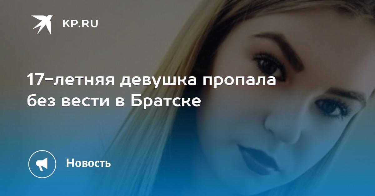 Крисы Без кидалова Смоленск Скорость дешево Домодедово