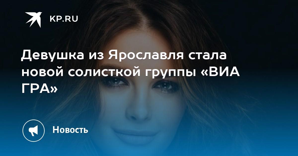 Ярославль девочки для секса абсолютно бесплатная регистрация