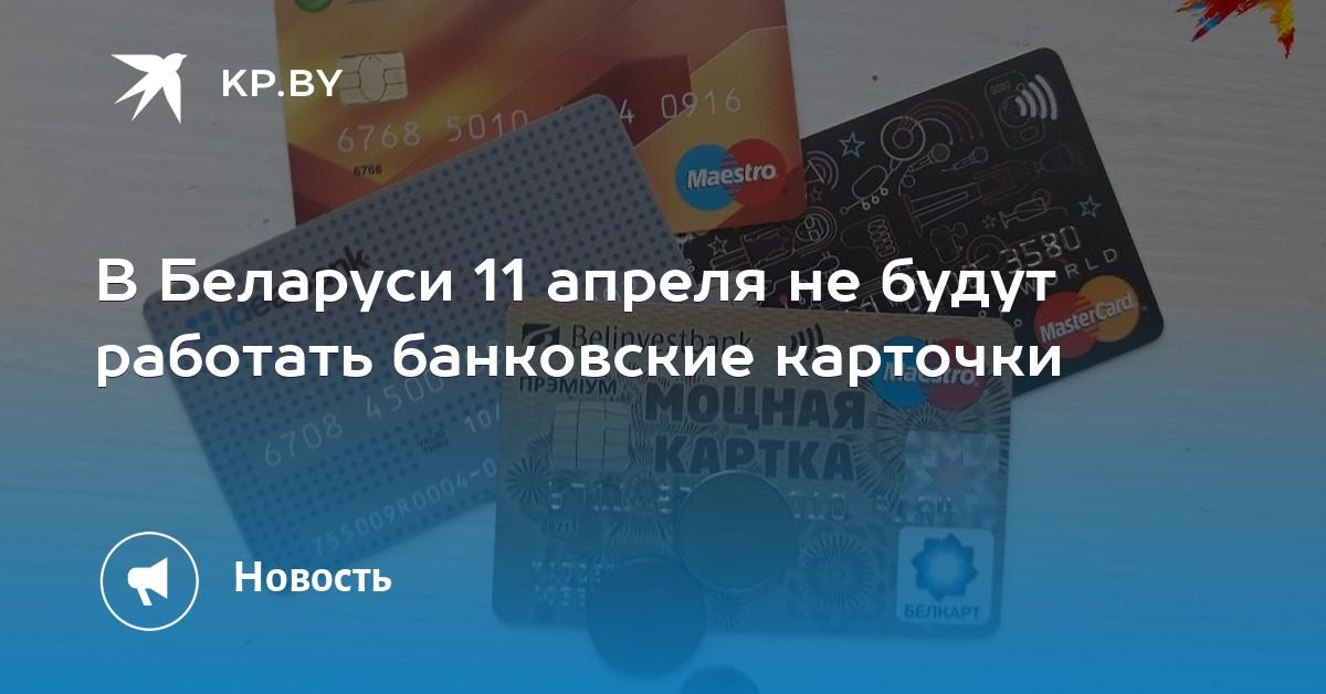 Гера Купить Березники Trip online Северск