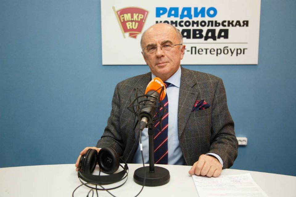 Александр Запесоцкий - постоянный эксперт Радио «Комсомольская правда в Санкт-Петербурге»