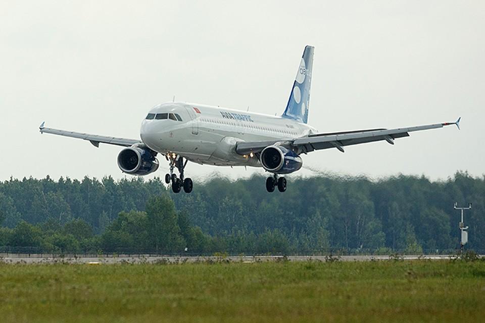 Авиабилеты уже подорожали во вторник, 10 апреля. В следующий раз это случится через неделю