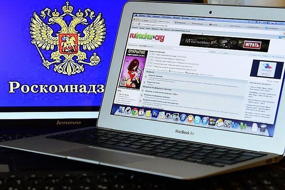 Роскомнадзор заблокировал сотни IP-адресов и доменов Google, используемые для работы приложения-мессенджера Zello