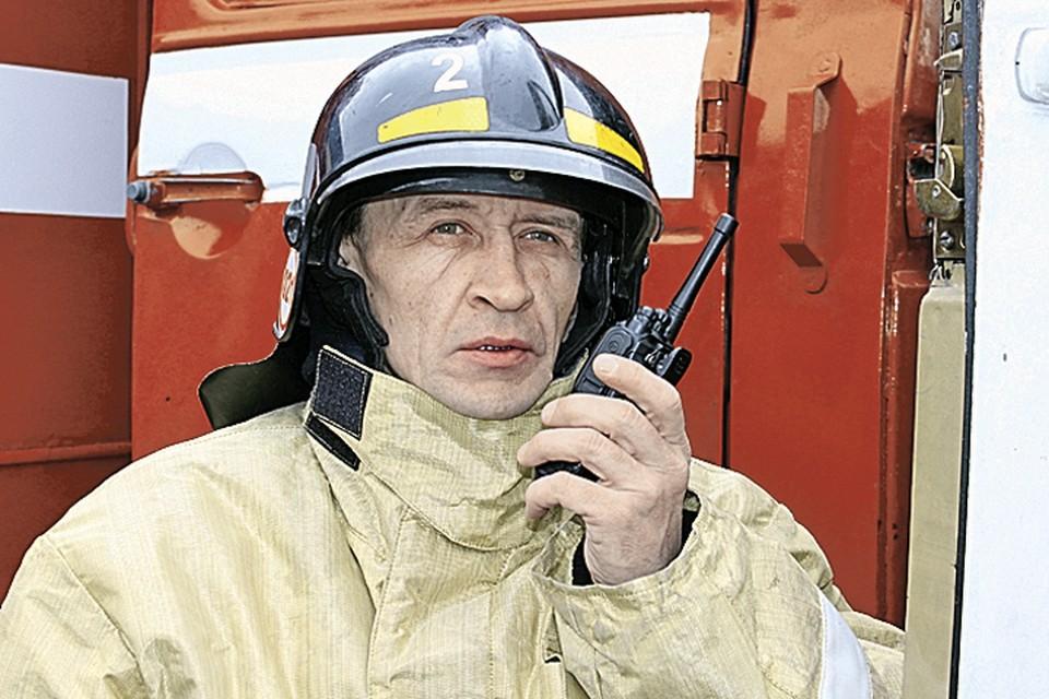 Вместе с коллегами Сергей Генин потушил сотни пожаров. Фото: пресс-служба МЧС России