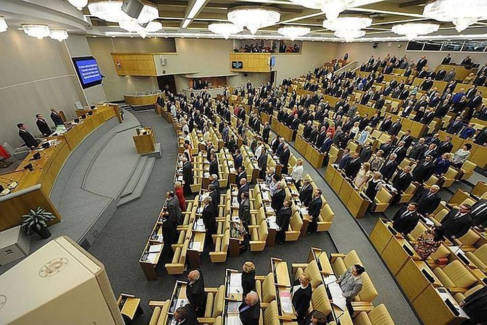 В Госдуме подготовили законопроект об ответных мерах на американские санкции против России