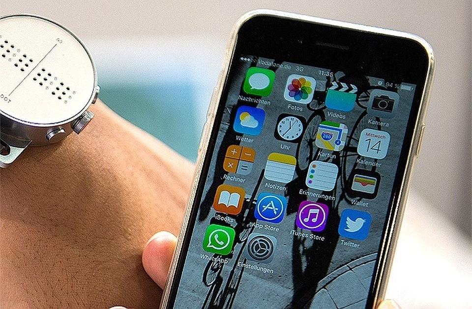 Мобильное приложение Opera VPN прекратит работу с 30 апреля