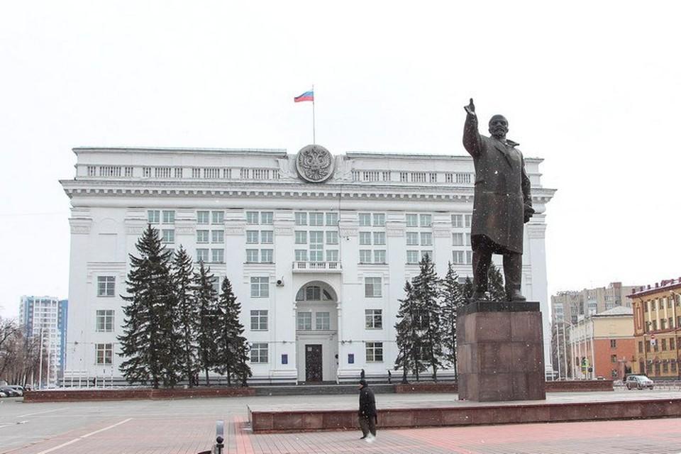 Уволены заместители губернатора Валерий Цой, Алексей Кожевин, Елена Жидкова и Дмитрий Кудряшов