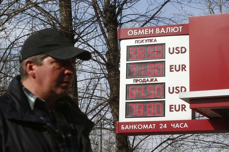 Курс доллара вырос до 62,62 рубля на открытии торгов в понедельник