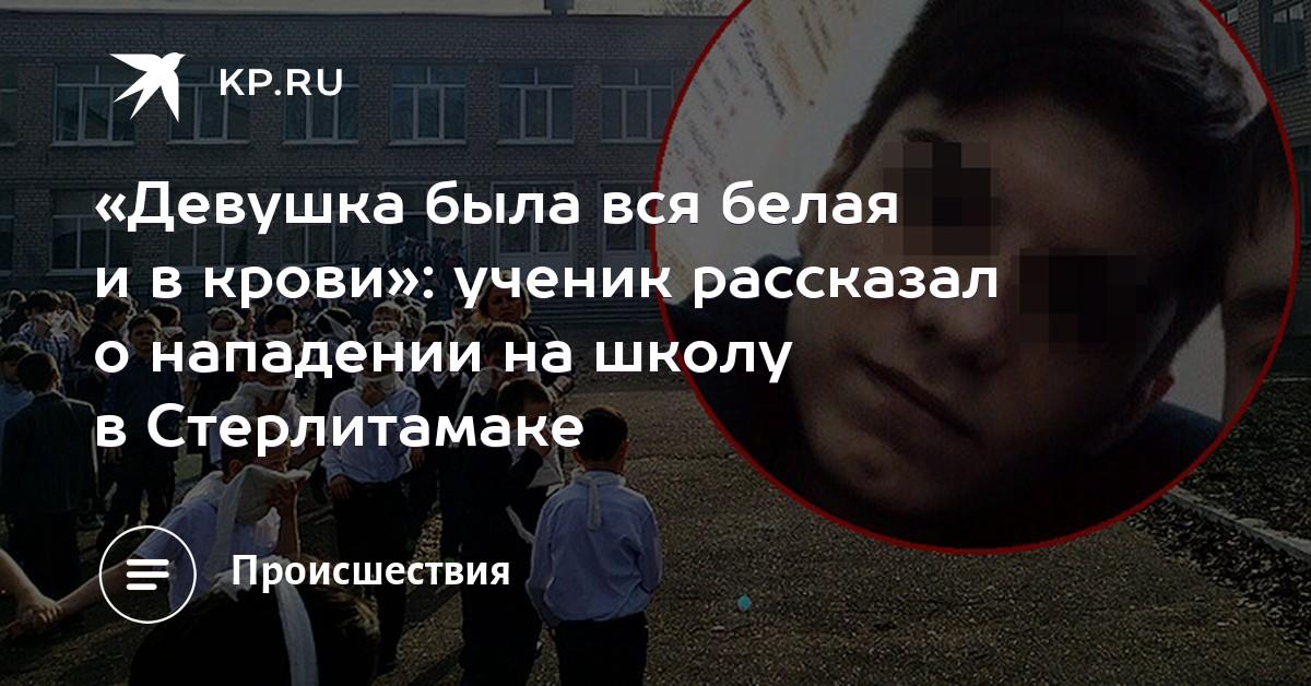 Только секс видеоы и только на русском учителями и учениками без подключений