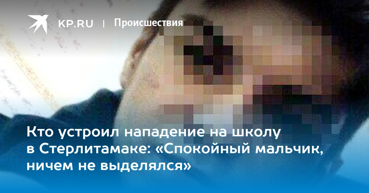 деньги в долг стерлитамак частно кредит в московском индустриальном банке условия