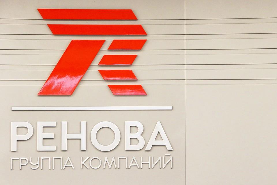 «Ренова» - группа управляющих компаний и инвестиционных фондов.