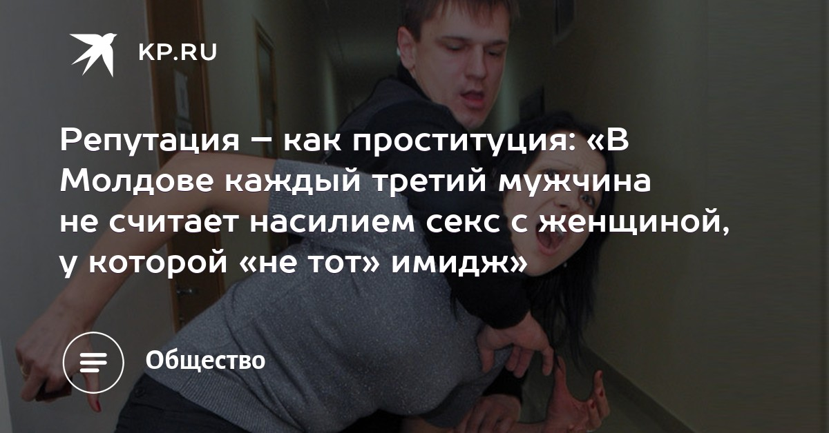 Как помочь проститутке проститутки плешка