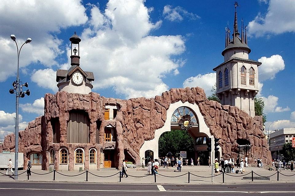 Картинки по запросу московский зоопарк