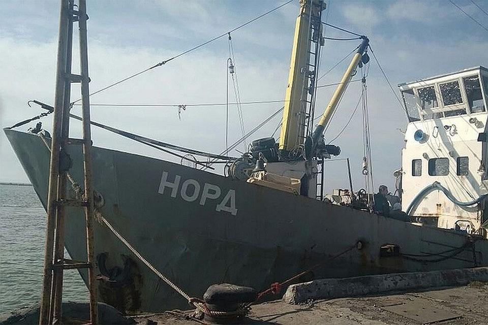 Крымское рыболовецкое судно задержали 25 марта в Азовском море. Фото: пресс-служба Госпогранслужбы Украины.