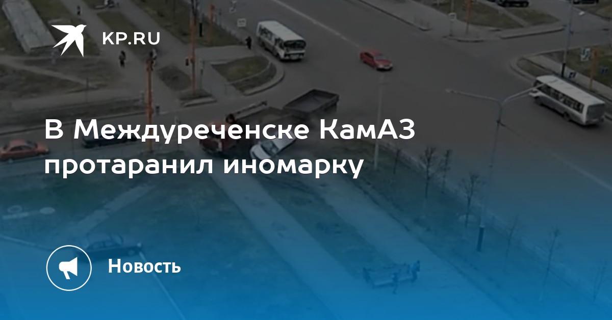 Наркотик отзывы Великий Новгород Герыч Куплю Ижевск