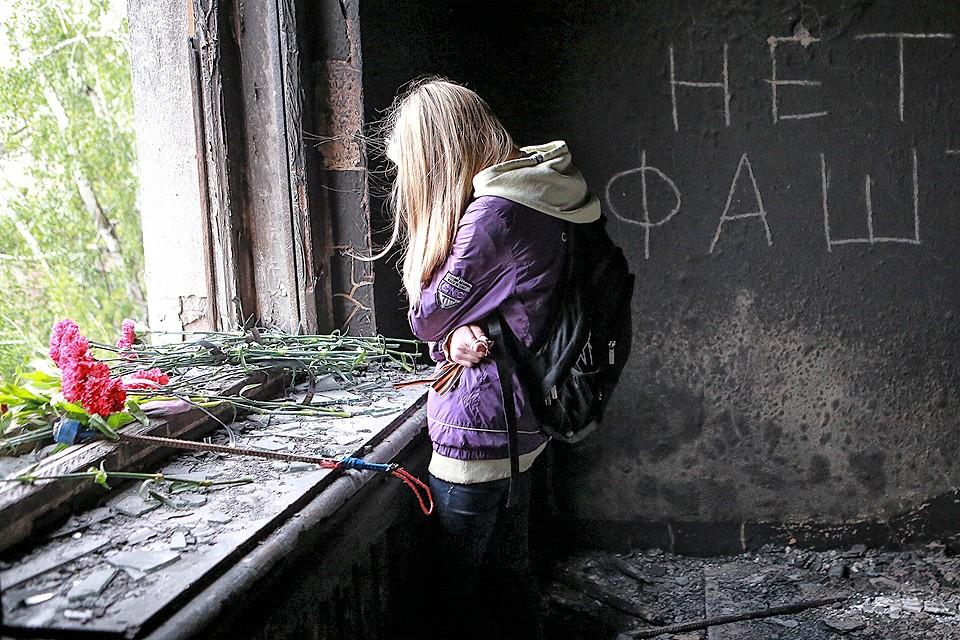 Май 2014 года. В сгоревшем здании Дома профсоюзов в Одессе.