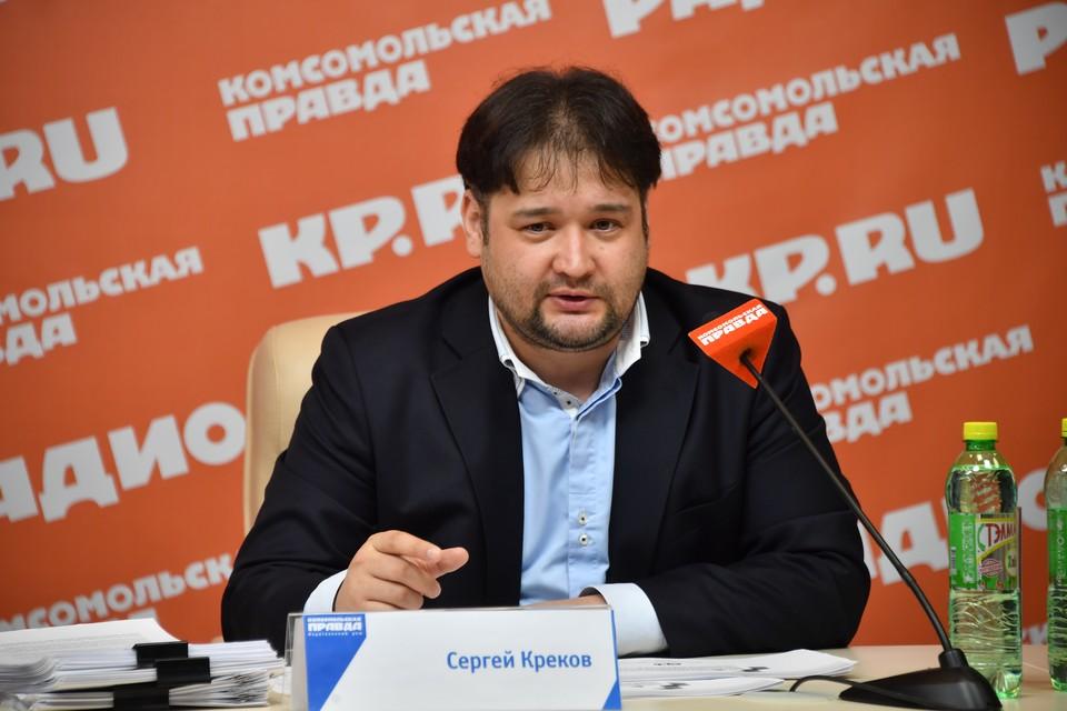 Сергей Креков, глава попечительского совета Ассоциации АКОН.